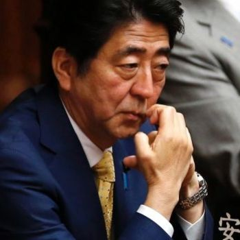 WikiLeaks says U.S. spied on Japanese government officials