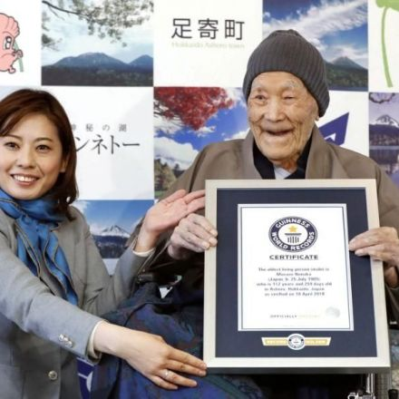 Japanese man, 112, recognized as world's oldest male