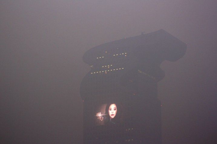 Beijing during heavy smog in 2013.