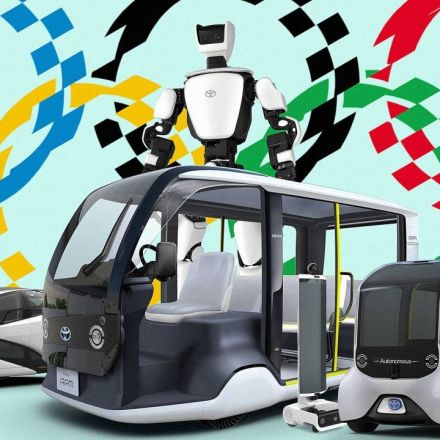 The most exciting thing about the 2020 Games might be the robots