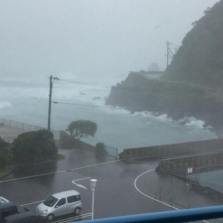 Two killed as typhoon slams southern Japan