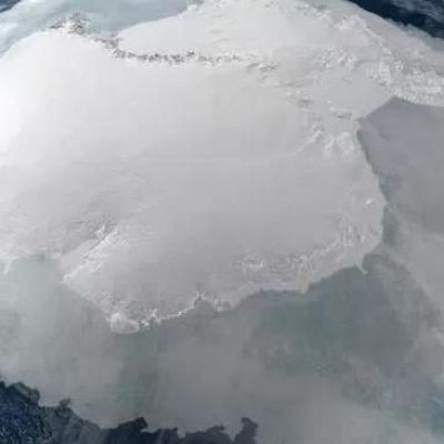 Massive object frozen under Antarctica