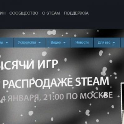 Steam Goes Nuts, Offers Access To Other People's Accounts [UPDATES]