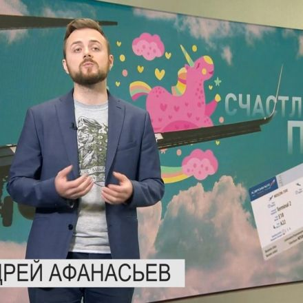 Russian TV is offering gay people a one-way ticket out of the country