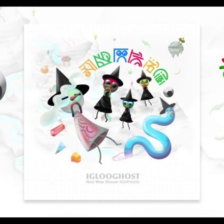 Iglooghost - 'Bug Thief'