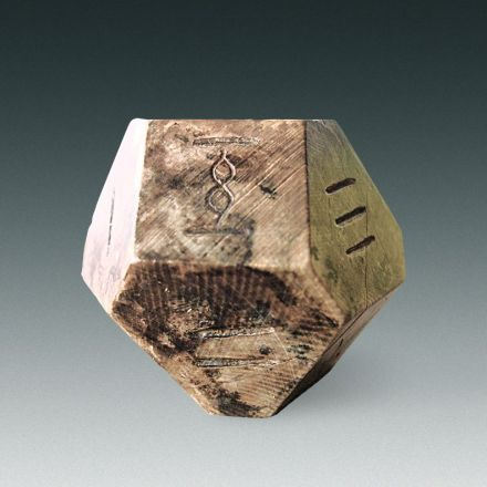 """Do Not Pass """"Bo"""": Archaeologists Unearth 2,300-Year-Old Board Game in China"""