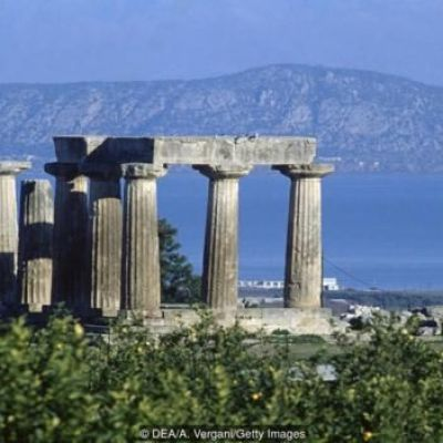 The Greek word that can't be translated