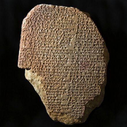 Thou Shall Not Covet thy Neighbor's Cuneiform