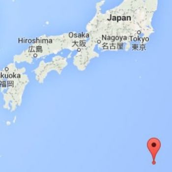 Japan Earthquake: Magnitude 8.5 Quake Strikes off East Coast