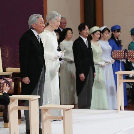 Japan's emperor declares his abdication