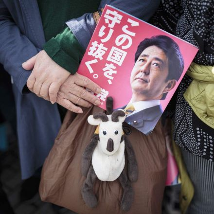 North Korea blasts Japan for using election to 'pave groundwork' for invasion