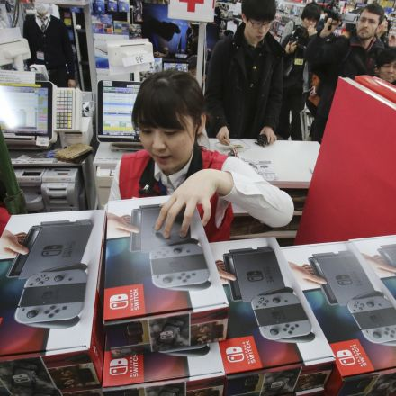 The Nintendo Switch was the hottest product on Black Friday and Cyber Monday — and it wasn't even on sale