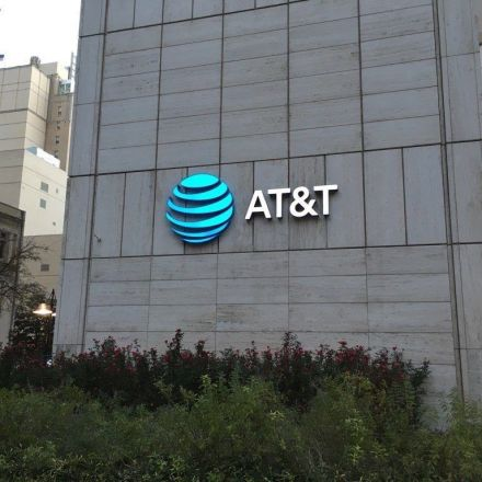 AT&T Says It May Soon Charge You Extra For Privacy